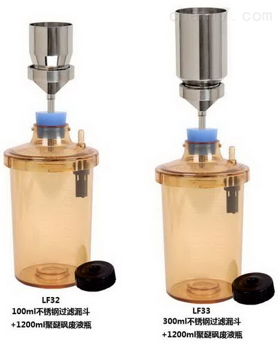 美国Science Tool真空抽滤器LF32/LF33