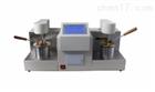 低价供应KBS7903型自动闭口闪点测定仪