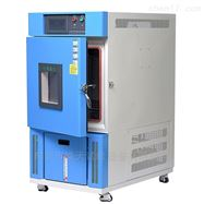 SME-80PF恒温恒湿箱 80L高低温耐湿试验箱多少钱