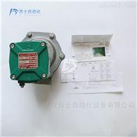 ASCO防爆电磁脉冲阀NFG353A050V