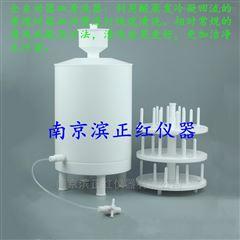 SQ-330全自動器皿清裝置配套微波管PFA溶樣罐