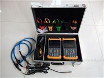 LYTQS-3000電表台區識別係統