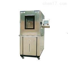 可程式高低温循环实验箱