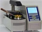 特价供应EFP108闭口闪点自动测定仪