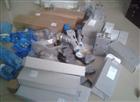 LR型FESTO減壓閥中國公司