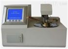 优质供应ZY2000闭口闪点全自动测定仪