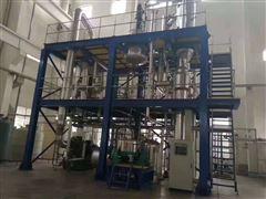 1哪里转让二手1吨2吨5吨10吨MVR蒸发器多少钱