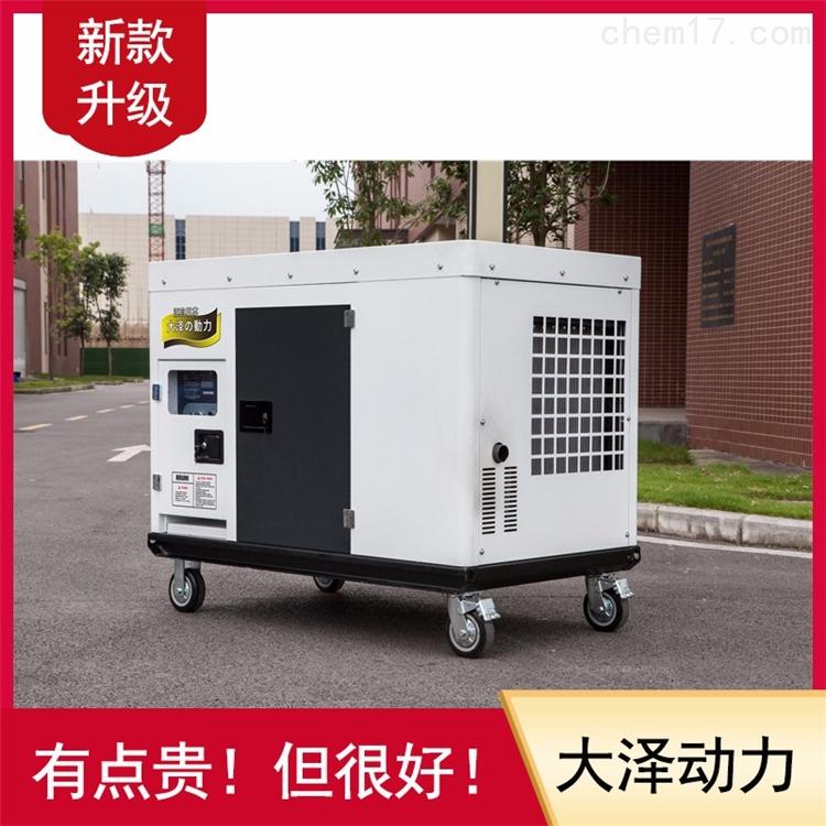 20千瓦水冷静音柴油发电机