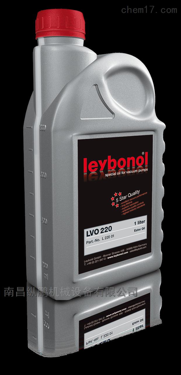 现货正品德国莱宝真空泵油LVO220