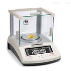 原装华志珠宝天平ctH-B2002黄金电子秤0.01g