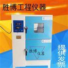 碳化试验箱