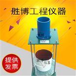 XJL-2棱角性粗糙度测定仪