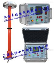 LYZGS智能款直流高压发生器