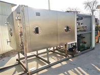 厂商回收二手20平方不锈钢冻干机