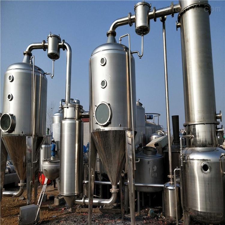 回收供应二手四效不锈钢蒸发器