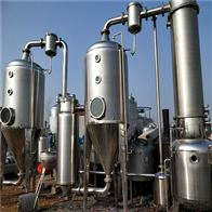 回收闲置二手3吨双效浓缩蒸发器