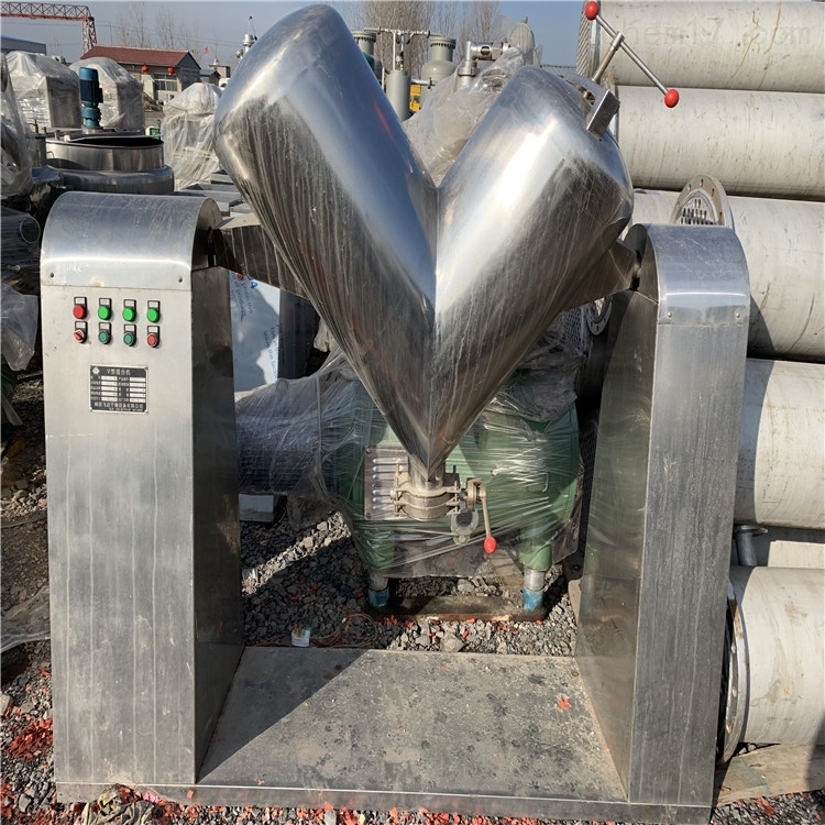 高价回收二手V型快速高效混合机