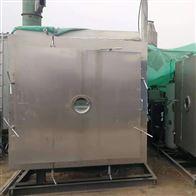 回收二手40平方不锈钢冻干机