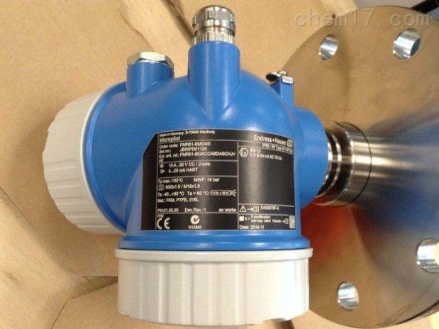 E+H雷达液位计的工作原理