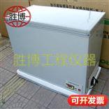 90升低温试验箱