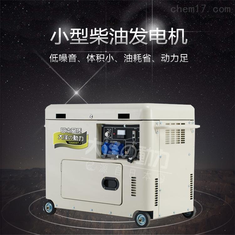 8KW静音柴油发电机多少钱