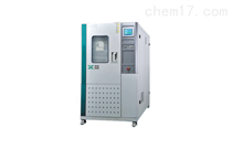 JC-GDB-120C/210C/500C/100JC-GDB高低温交变试验箱C型
