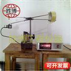波纹管测量仪