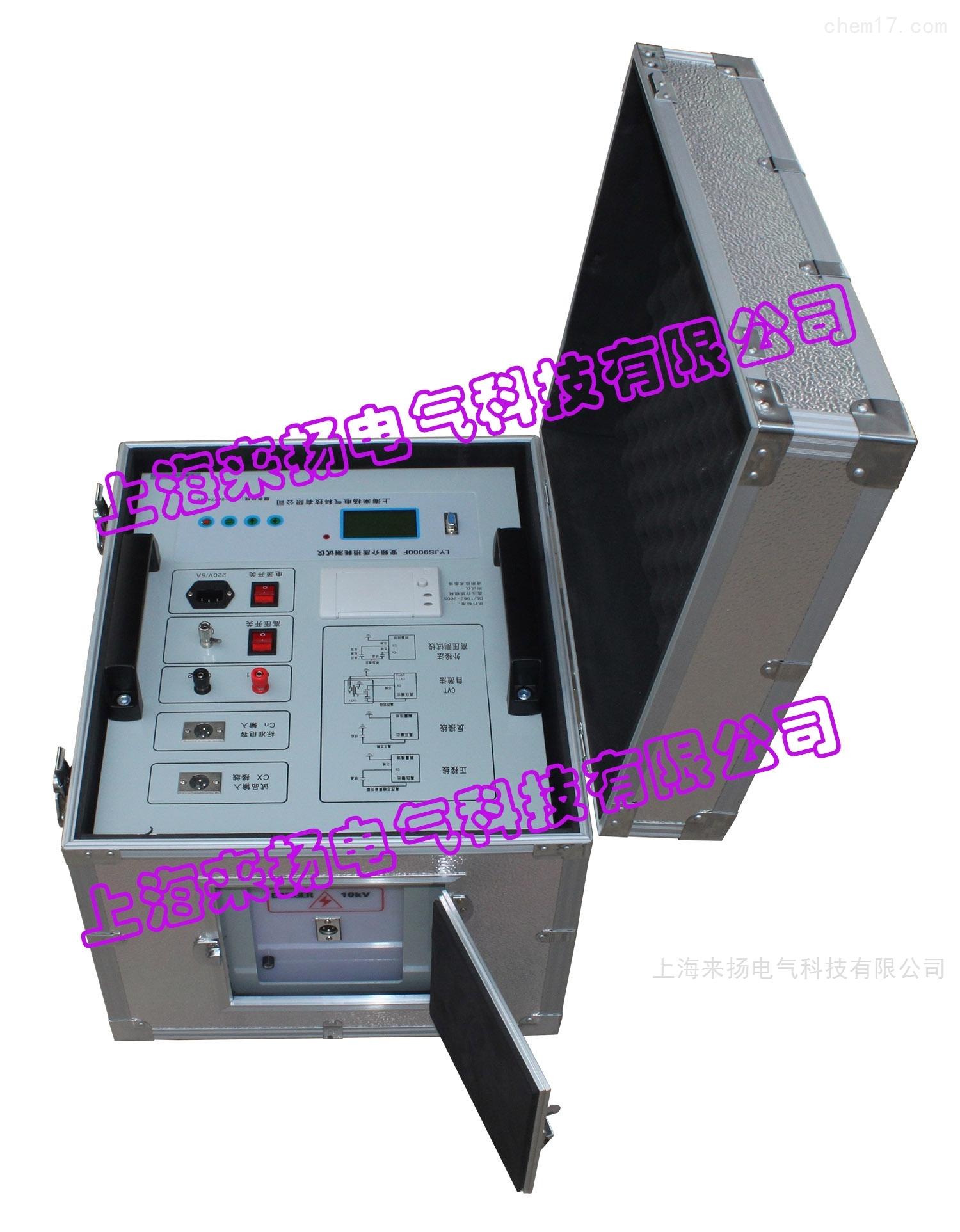变频介质损耗测试系统