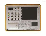 ZD9003保护回路多向量谐波分析仪