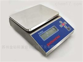 30kg防爆案秤/天平可連接電腦