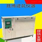 硫酸盐干湿循环试验箱