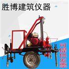 拖车式钻孔取芯机HZ-20型