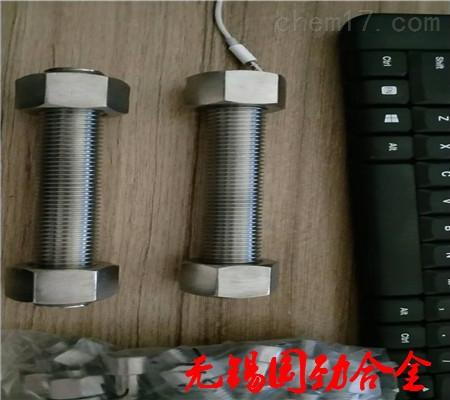 优质批发SUS317L内六角螺栓-