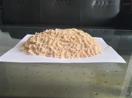 D403吸鎳螯合樹脂長期供應產品除錫樹脂