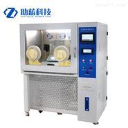 上海助蓝恒温恒湿称重系统样品架
