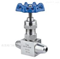 J61W焊接式针型阀