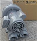 VFC308PF-S日本FUJI(富士)VFC308PF-S鼓风机