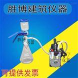 砂基透水砖滤水率试验机