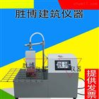 砂基透水砖透水速率测试仪YSL-CP
