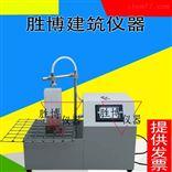 YSL-CP砂基透水砖透水速率测试仪YSL-CP