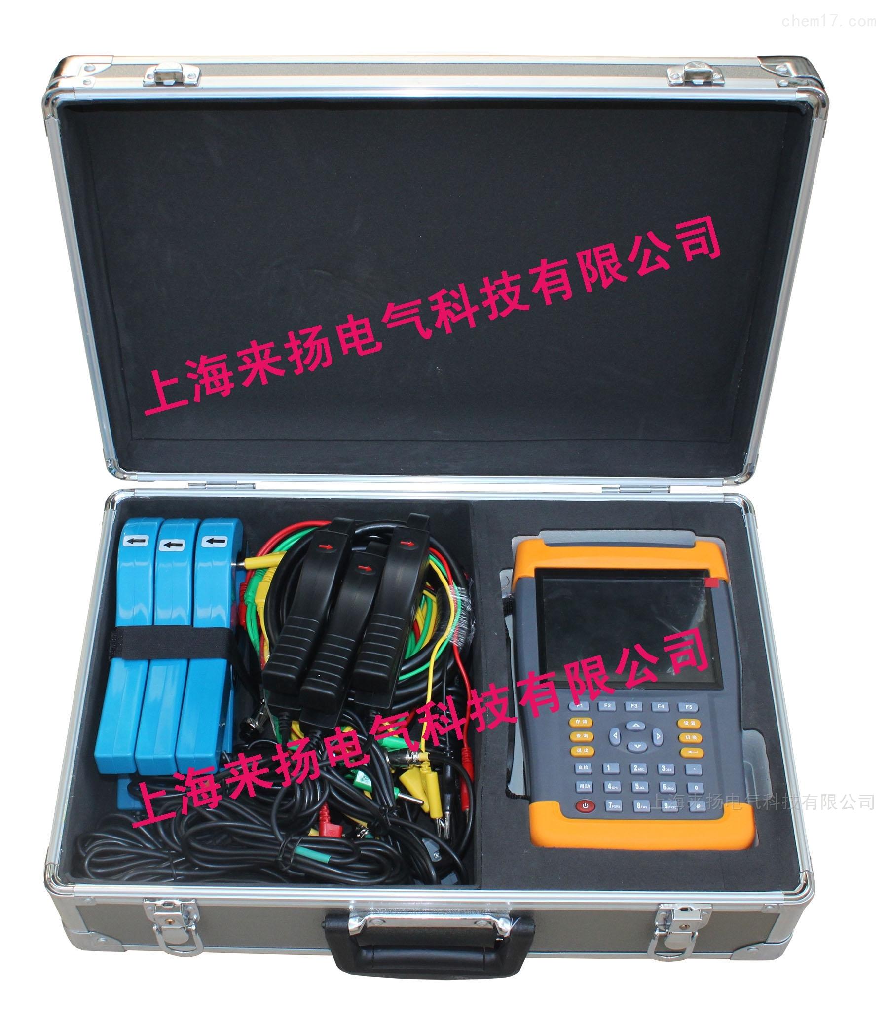 0.05级三相电能表现场测试仪