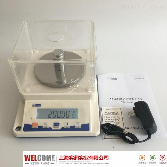 1kg/0.01g电子天平配校准砝码防风罩