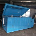 KM-PV-YWX/Q光伏組件濕熱鹽霧腐蝕試驗箱