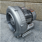 2QB510-SAA211.5KW 单相漩涡式鼓风机
