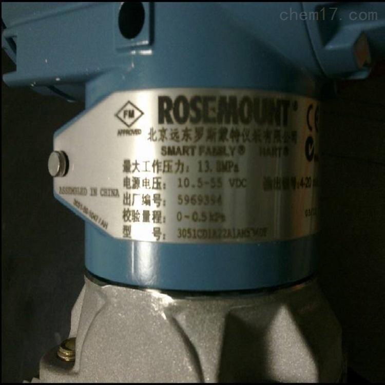 888-探讨3051TG4A2B21A罗斯蒙特变送器