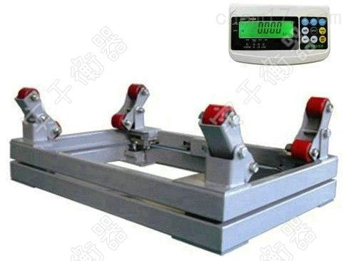 钢瓶电子秤厂家,自动控制计量钢瓶秤