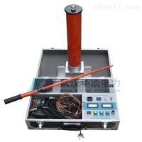 电力工程用直流高压发生器