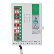 10路电瓶车智能充电桩