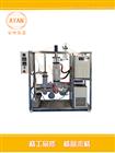 短程分子蒸餾儀2進料精油提取