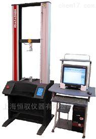 橡塑材料断裂延伸率测试仪
